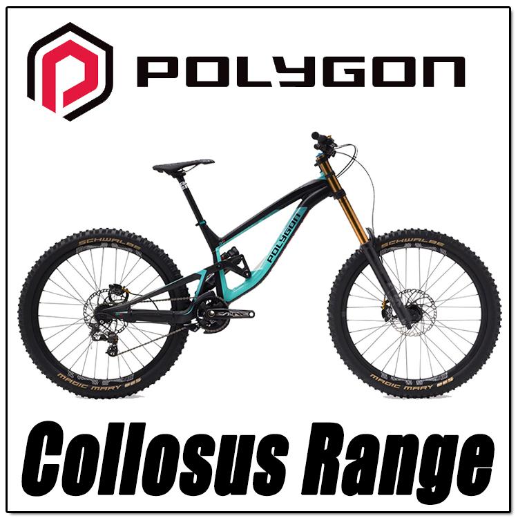 polygon-collosus-range.jpg