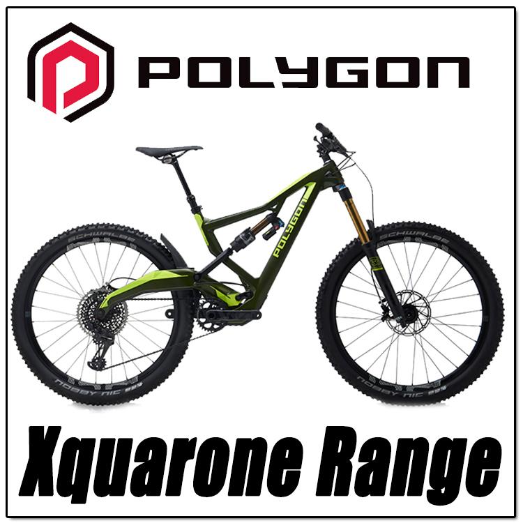 polygon-xquarone-range.jpg
