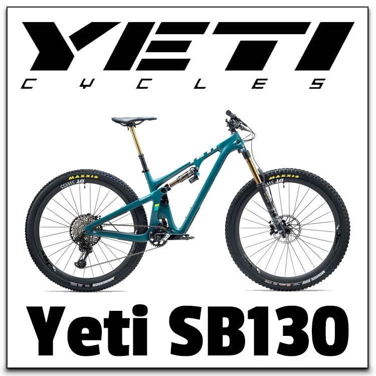 Yeti SB130 Range